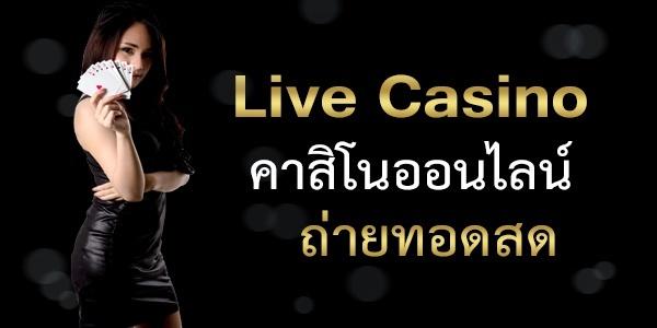 baccarat gclub online