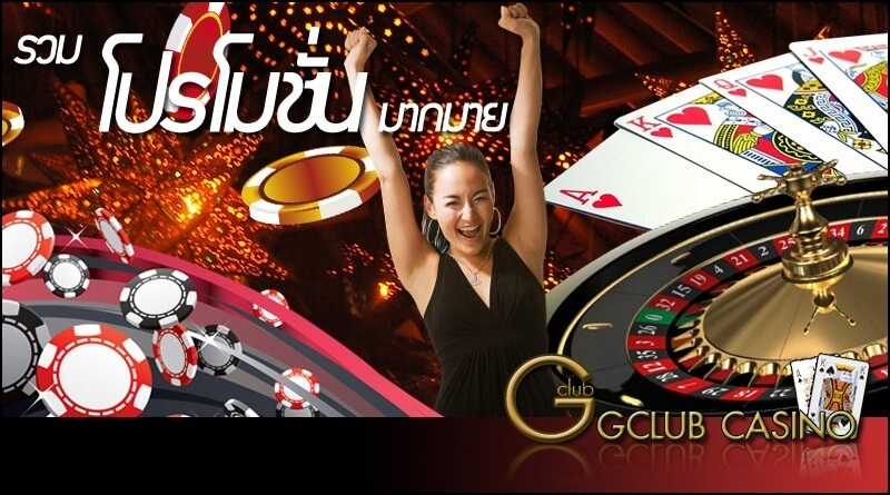 wap gclub casino baccarat online