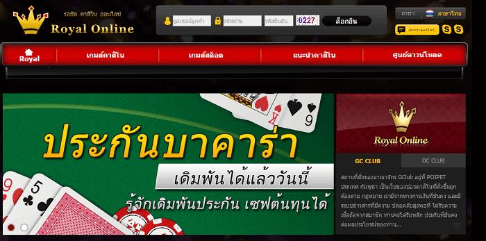 baccarat play gclub casino online