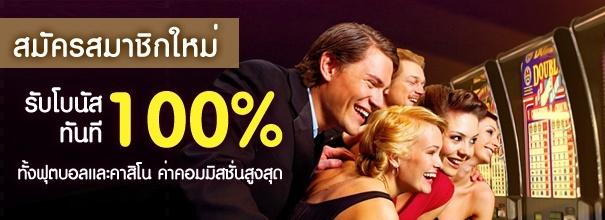 play baccarat gclub casino thai