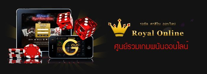 baccarat online mobile play gclub casino
