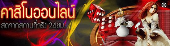 Link casino online