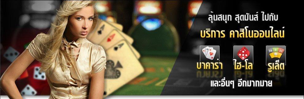 wap gclub casino baccarat