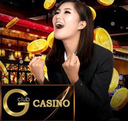 gclub-promotion