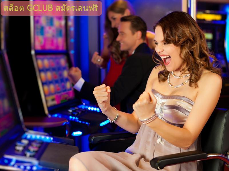 gclub slot download