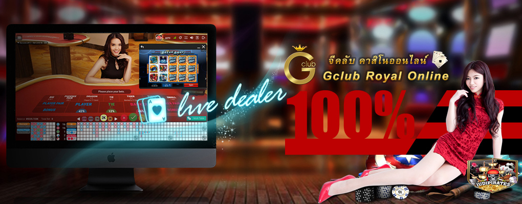 http://www.vip-gclub.com/wp-content/uploads/2017/12/gclub-casino.jpg