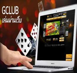 game gclub