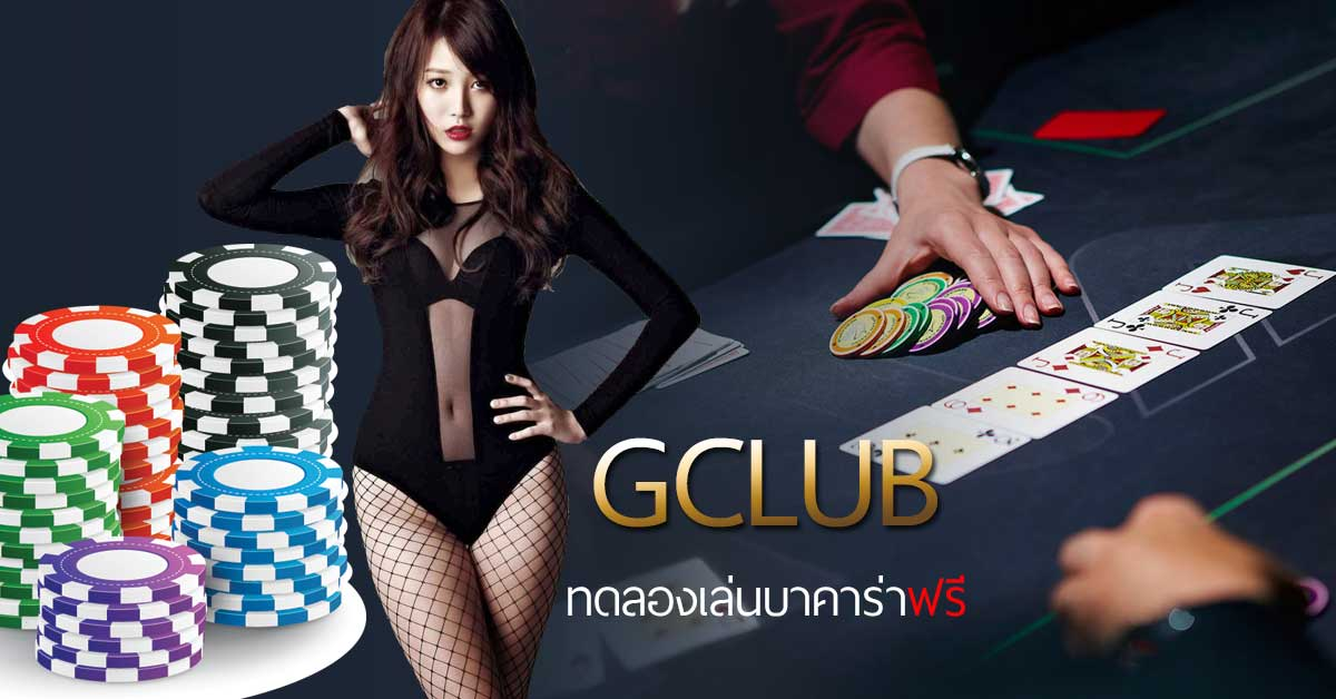 gclub m88