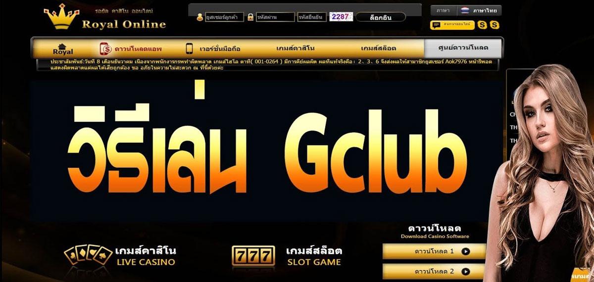 gclub free 500