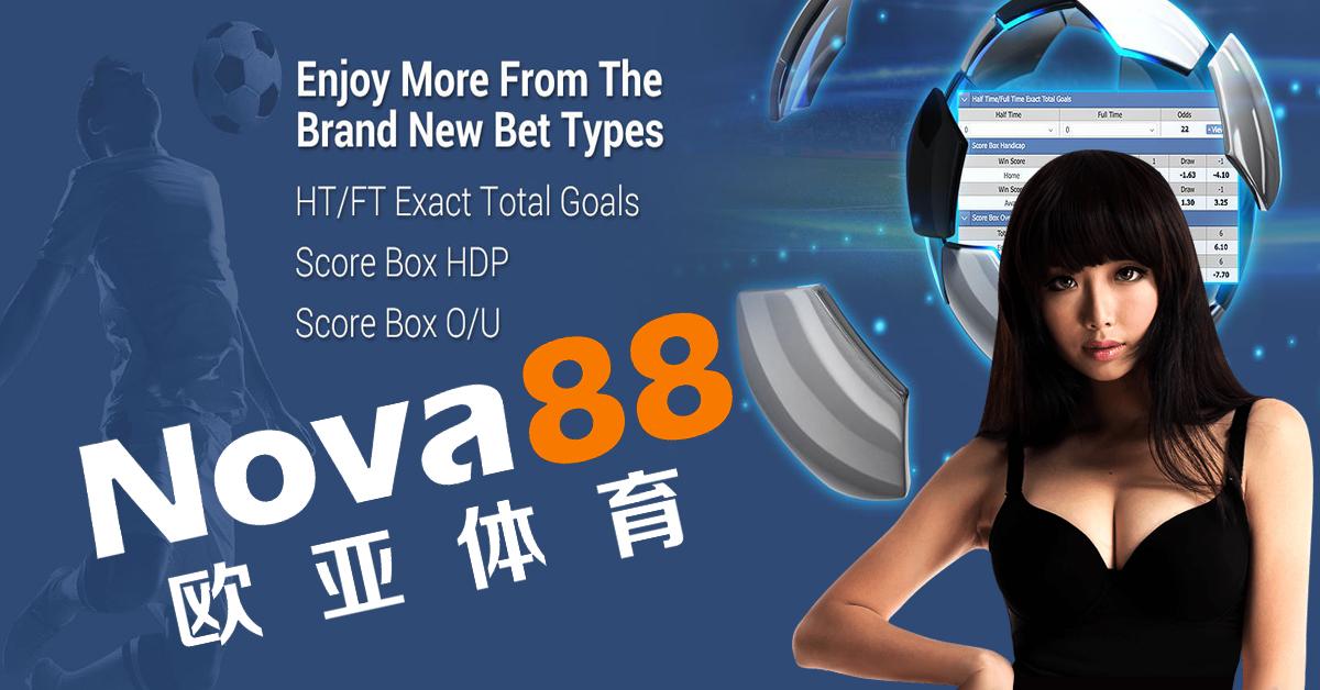 Nova888